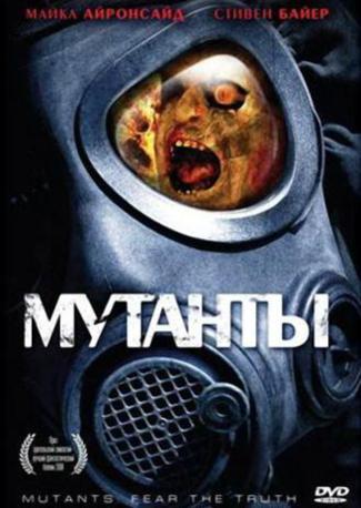 Документальный фильм про Чернобыль  смотреть онлайн  2017
