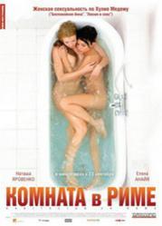новинки кино 2011 комедии смешные смотреть