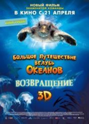 новинки кино 2008
